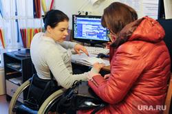 Поиск работы. Челябинск, центр занятости населения