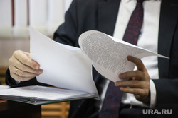 Заседание комиссии по местному самоуправлению. Курган , депутат, чиновник, документы, руки, бумаги к заседанию