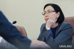 Аппаратное совещание у главы города. Челябинск, котова наталья