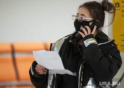 Ситуация в аэропорту Кольцово в связи с эпидемией коронавируса в Китае. Екатеринбург, аэропорт кольцово, медицинская маска