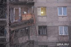 Взрыв бытового газа в доме № 164 на проспекте Карла Маркса. Магнитогорск, жилой дом, обрушение, балкон