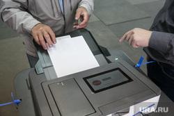 Выборы губернатора и в городскую думу. Тюмень, коиб, бюллетени, голосование