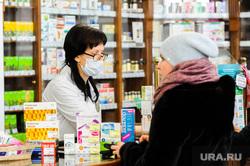 Государственная аптека-музей. Челябинск, касса, аптека, грипп, фармацевт, музей, орви, карантин, медицинская маска