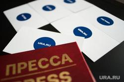 Лого URA.ru, пресса, ura.ru, ура ру