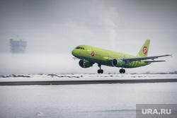 Первый споттинг в Кольцово. Екатеринбург, авиа, сибирь, S7, самолет