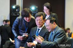 Российско-Китайский форум малого и среднего бизнеса, в преддверии саммитов ШОС и БРИКС. Челябинск, китайцы