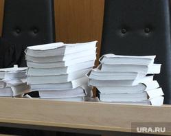 Судебное заседание Безгодов Курган, уголовное дело, судья