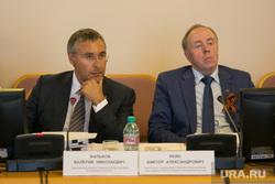 Заседание комитета тюменской областной думы по социальной политике. Тюмень , фальков валерий, рейн виктор