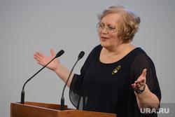 20 лет институту уполномоченного по правам человека в СО. Екатеринбург, мерзлякова татьяна, портрет