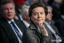 XIX съезд всероссийской политической партии