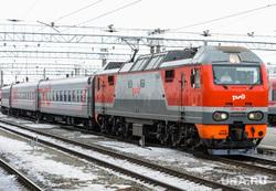 РЖД. Вокзал Челябинск, локомотив, ржд, железная дорога, поезд