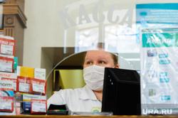 Государственная аптека-музей. Челябинск, касса, аптека, грипп, фармацевт, музей, орви, медицинская маска, карантин