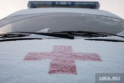Клипарт. Екатеринбург, снег, зима, медицина, медицинская помощь, скорая помошь