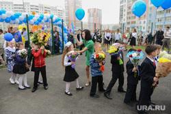 Открытие самой большой школы в УРФО. День знаний. Первое сентября. Челябинск, первый класс, в школу, на линейку, первое сентября, 1 сентября