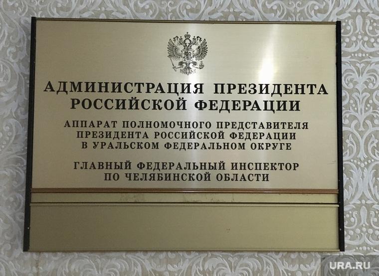 Каган. Челябинск