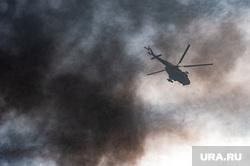 Этап специальных учений материально-технического обеспечения на станции Адуй. Свердловская область, дым, вертолет, война, военные действия