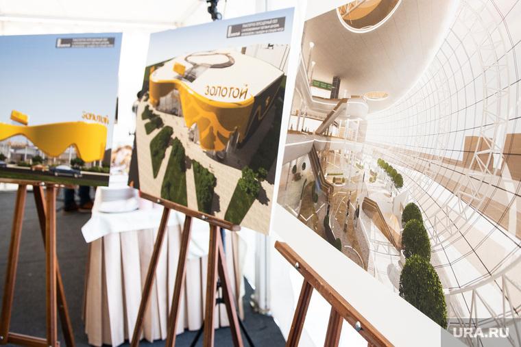 Церемония закладки первого камня в основание нового регионального транспортно-пересадочного узла в микрорайоне Ботанический. Екатеринбург