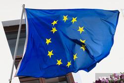 Флаг Евросоюза. Екатеринбург, евросоюз, флаг евросоюза