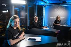 Телестудия РМК в БЦ Высоцкий. Екатеринбург, телестудия startup reality, красуцкая мария