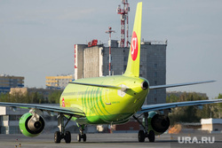 Клипарт по теме Аэропорт. Екатеринбург, S7, с7