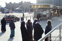Екатеринбург готовится к ЧМ-2018, привокзальная площадь, цыгане