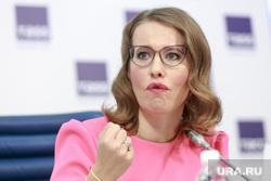Пресс-конференция Ксении Собчак в ТАСС. Москва, собчак ксения, портрет, кулак