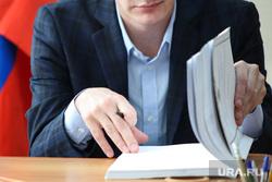 Судебное заседание по уголовному делу бывшего заместителя губернатора Курганской области Ванюкова Романа. Курган, документы, судебное дело, секретарь суда