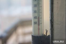 Клипарт по теме Холод. ХМАО, термометр, мороз, холода