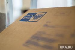 Работа почтового отделения. Сургут, почта россии, посылка