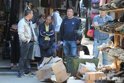 Клипарт. Челябинск, мусор, мигранты, китайцы, рынок