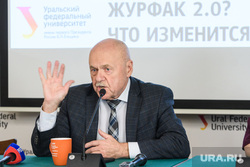 Пресс-конференция с Владимиром Волкоморовым и Борисом Лозовским. Екатеринбург, лозовский борис
