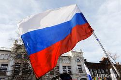 День народного единства. Челябинск, флаг россии