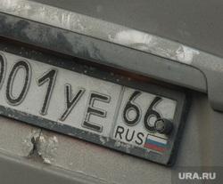 Клипарт. Екатеринбург, свердловская область, автомобильные номера, ауе, арестантский уклад един