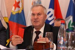 Заседание Совета Федерации профсоюзов Курганской области, андрейченко владимир