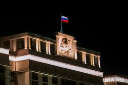 Кремлевские звезды. Москва, госдума, государственная дума, российский флаг, триколор, флаг россии
