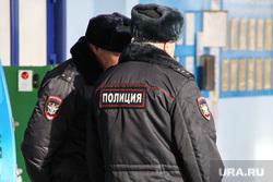 Авиапресс-тур Курган-Москва. Аэропорт Шереметьево. Курган, полиция, сотрудник полиции