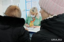 Визит врио губернатора Курганской области Шумкова Вадима в Шадринск, регистратура, пациенты, больница
