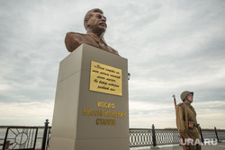 Установка бюста Сталину. Сургут, бюст сталину