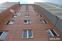 Выездное заседание областной Думы. Курган, многоэтажка, новостройка, недвижимость