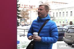 Антон Бахаев возле суда Центрального района. Челябинск, бахаев антон