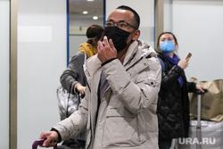 Авиапресс-тур Курган-Москва. Аэропорт Шереметьево. Курган, китаец, респираторная маска, маска на лицо