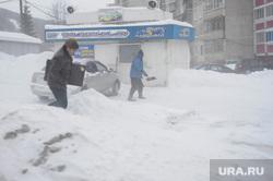 Куса. Челябинская область, пешеход, зима, златоуст, буран, метель