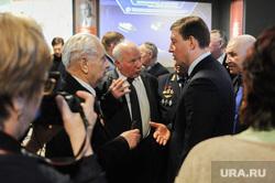 Андрей Турчак и Алексей Текслер на встрече с ветеранами. Челябинск, турчак андрей