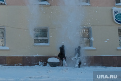 Снег в городе. Курган, снег с крыши