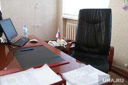 Визит врио губернатора Шумкова Вадима в Шатровский район., пустое кресло, кресло главы района, офисное кресло