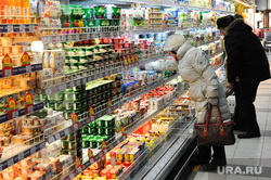 Продукты. Цены. магазин Проспект. Челябинск., продукты, цены, супермаркет, магазин