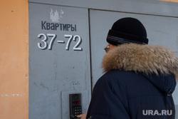 Поиск бездомной беженки Галины. Екатеринбург., дверь, подъезд, квартиры