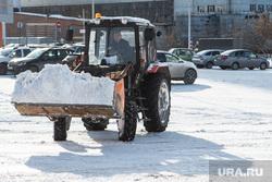 Клипарт, разное. Екатеринбург, уборка снега, снегоуборочная техника, трактор, зима, снег в городе