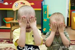 Клипарт. Сургут, детский сад, детство, дети, закрыли глаза