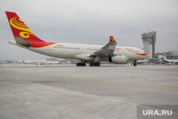 Первый прямой самолет с Китая: Хайнаньские авиалинии. Екатеринбург, hainan airlines, хайнаньские авиалинии, самолет